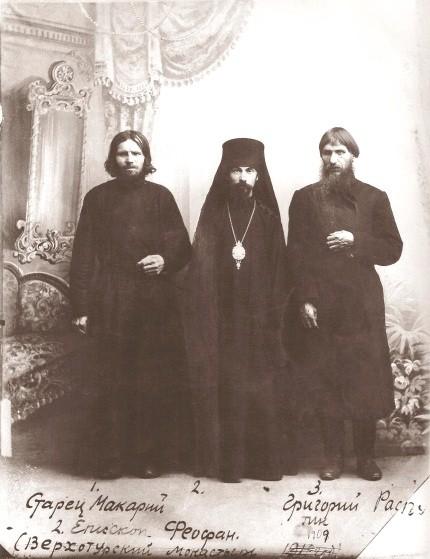 Grigori Rasputin: The Mad Monk Who Refused To Die 4