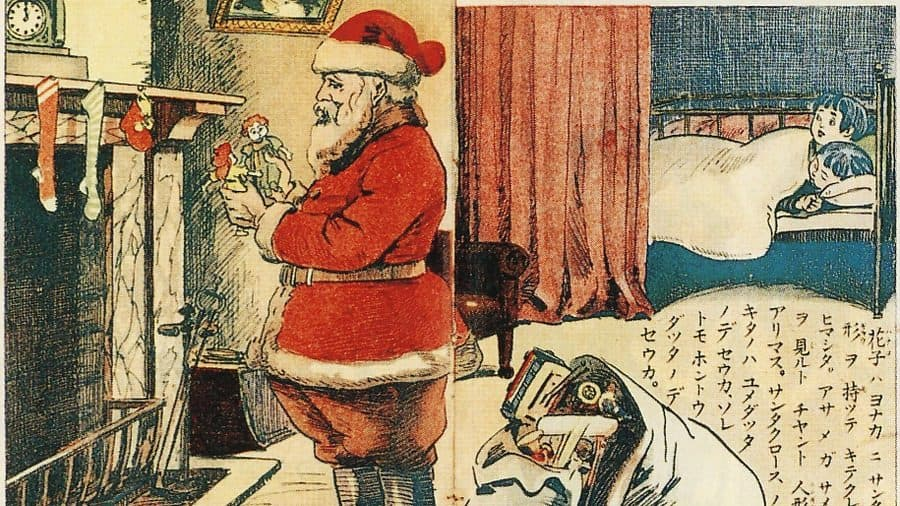 Who REALLY wrote The Night Before Christmas? A linguistic analysis 1